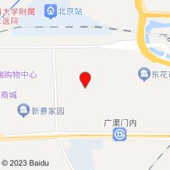 一水族SPA(东方雅苑)养生会馆