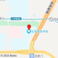 寻梦·梦境养生会所(大族广场店)
