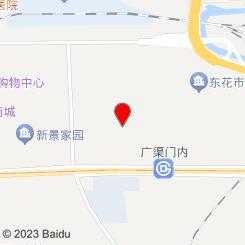京宇轩SPA养生会馆