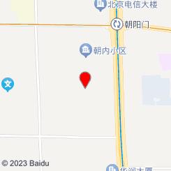 福荣艾灸推拿馆