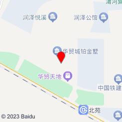 鸿福S养生SPA会所