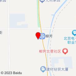 钰足泉足疗保健经络中医(十里堡店)