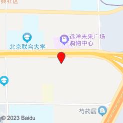 听允专业采耳·芳香SPA会馆(芍药居店)