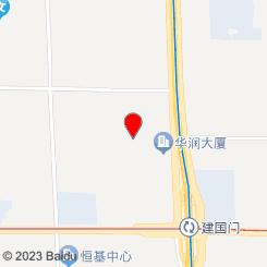 秋樱SPA会所