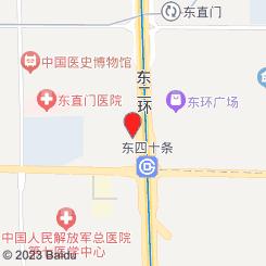 北京一路發快捷搬家公司