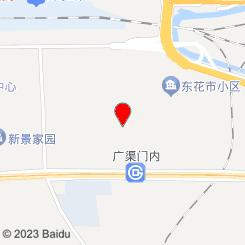 奇境主题养生馆 GinSPA(崇文门店)