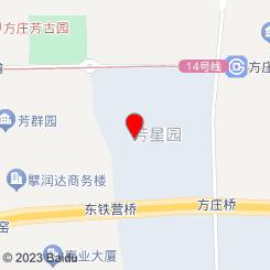 润玺SPA养生会所(芳星园店)