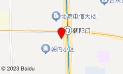 东樱.漫Spa