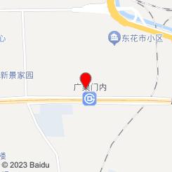 福汐宫精品养生SPA会所