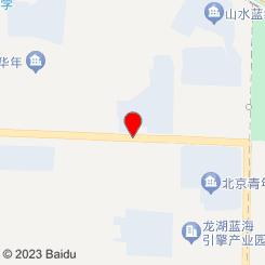 [来广营店]汤泉良子SPA馆