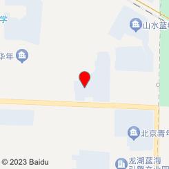 鸿满堂足道SPA会馆(赢秋苑店)
