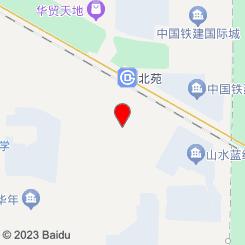 雪奈ももざわ歌舞町SPA(红军营东路店)