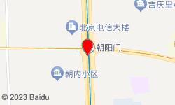 北京性爱馆