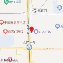 华夏良子(北京东直门店)