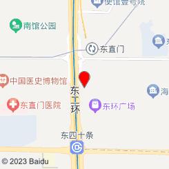 康宜源spa会所(东城东直门南大街店)