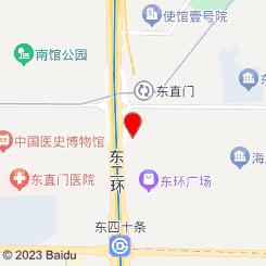 沙瓦迪卡泰式按摩(东直门店)