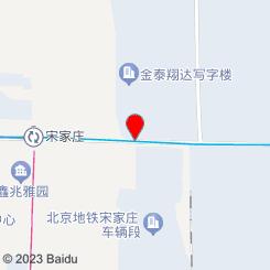 唐鼎轩养生会馆(宋家庄店)