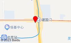 北京外围养生会所(外围会所)