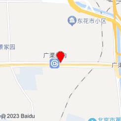 名仕Spa休闲会所