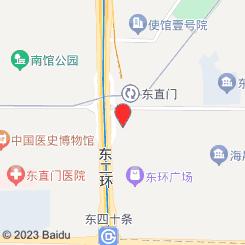 墨韵spa会所(东直门店)