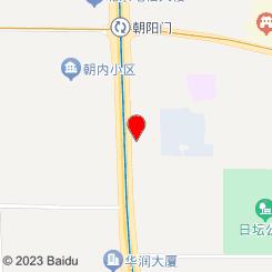 良子健身(王府井店)