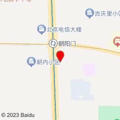 良子健身(国贸店)