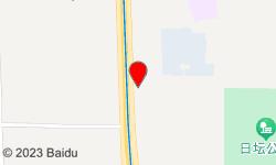 水云宫特色水疗馆