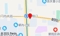 北京丝足按摩保健