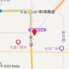 蓝涩·SPA馆(东直门银座店)