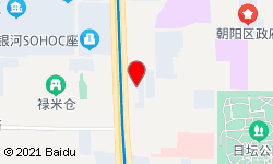 紫禁城私人会馆