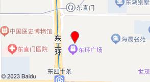 北京光环新网东环广场互联网数据中心(北京市东直门东环广场A座)