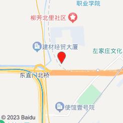 晓苑·柔SPA会所