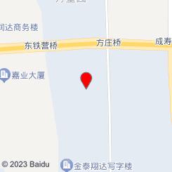秘地SPA(方庄南路店)