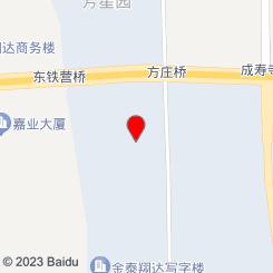 [方庄店]乐天族spa会馆