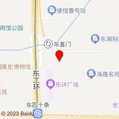 家富富侨足道(东直门店)