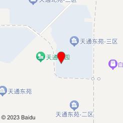 鹤功铭会所