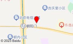 日韩洋酒养生馆