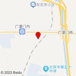 碧水瑶SPA(广渠门店)