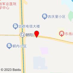 (东城区)梦娇