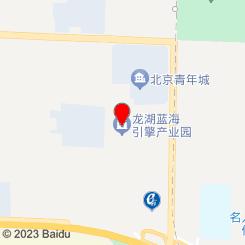 (北苑店)足润泉养生会所