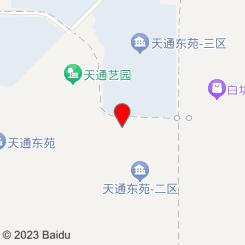鼎鑫阁养生会所