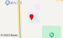 百�烽T家庭式水疗馆