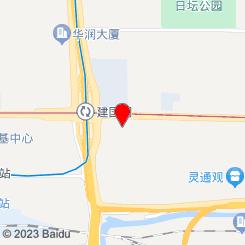 大波浪(【朝阳区】)