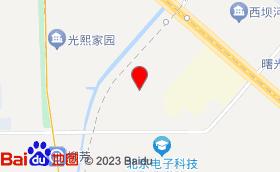 当代鑫城商务会所