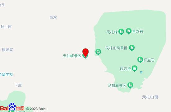天柱山天仙侠地图