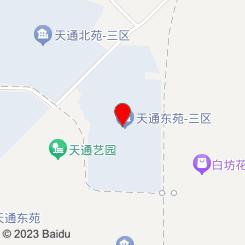 健合盲人按摩(天通苑旗舰店)