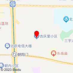 悦港SPA生活养生馆