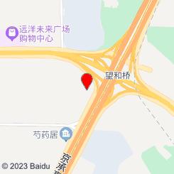国艾堂艾灸会馆(芍药居店)