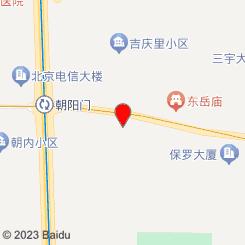 三松堂经络推拿·Chinese Massage