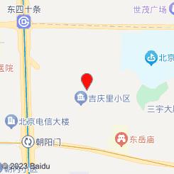 红利足道SPA养生(聚龙花园店)